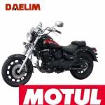 Seguro gratis para seis modelos de Daelim y acuerdo entre Daelim Ibérica y Motul