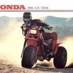Honda trike 1981