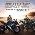 Nuevas Yamaha YZF-R25 y R15 MotoGP Special Edition