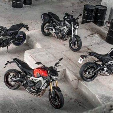 La Yamaha MT-09 ya tiene precio en España