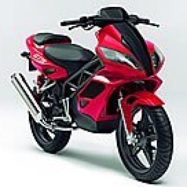 CPI lanza al mercado el nuevo scooter GTR50
