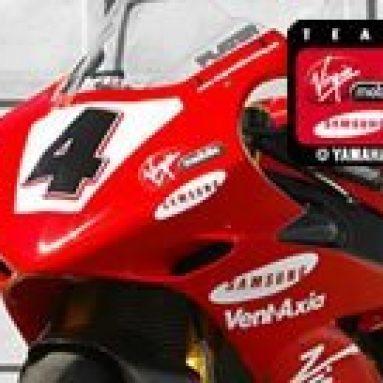 Dunlop lanza el Sportmax D208 Race Replica