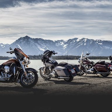 El proyecto Rushmore de Harley-Davidson mejora la gama touring