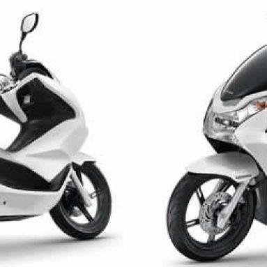Imágenes del nuevo Honda PCX 2009