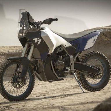 Yamaha T7 concept 2017